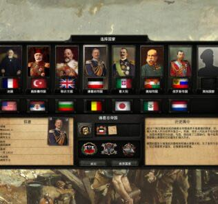 The Great War CN Mod for Hearts of Iron IV [HOI4 Mods]